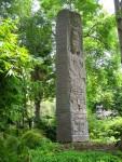Some big Mayan God dildo